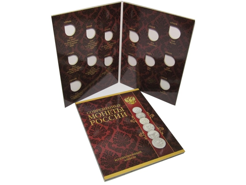 Планшеты для монет москва 10 к 2002 года цена