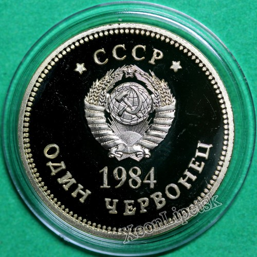 ANDROPOV-1.jpg