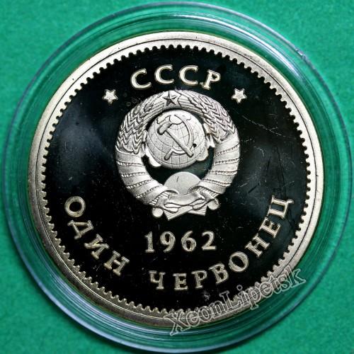 KRUSEV-1.jpg