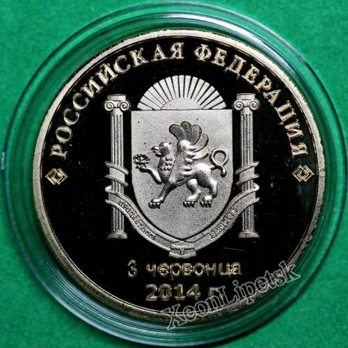 POKLONSKAY-1.jpg