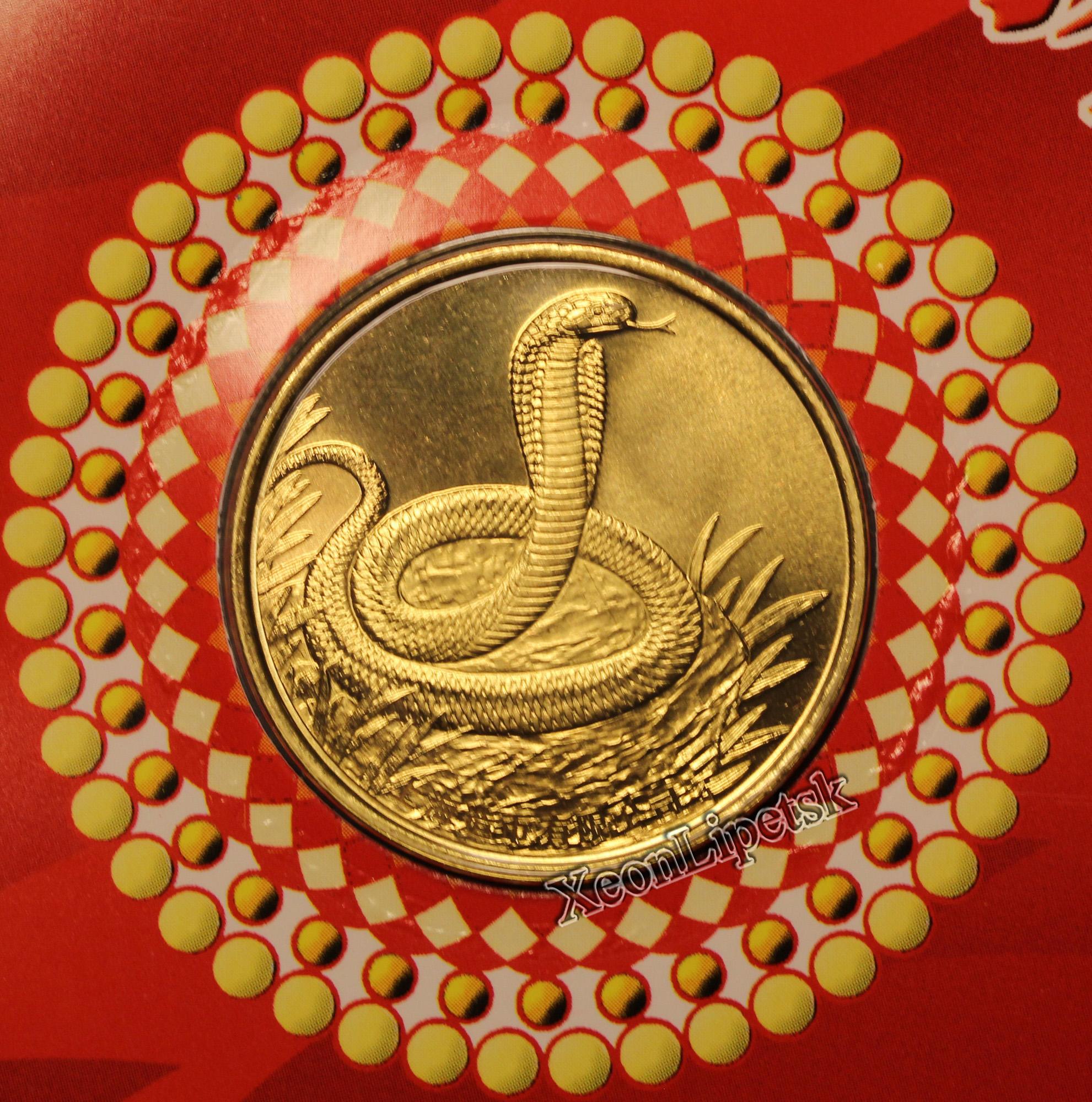 этого следует гороскоп год змеи фото любят нас