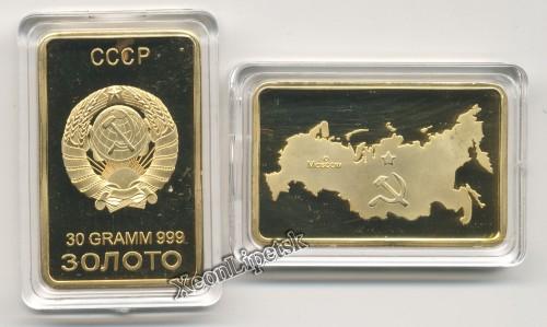 SSSR-MOSKVA.jpg