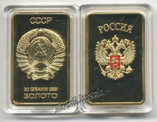 SSSR-ROSSIY.jpg