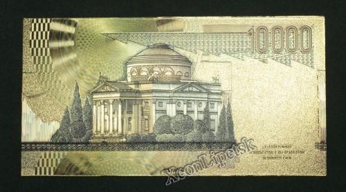 BANKNOTA-10000-LIR.jpg