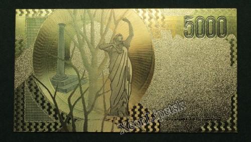 BANKNOTA-5000-LIR.jpg