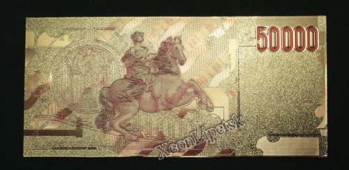 BANKNOTA-50000-LIR.jpg