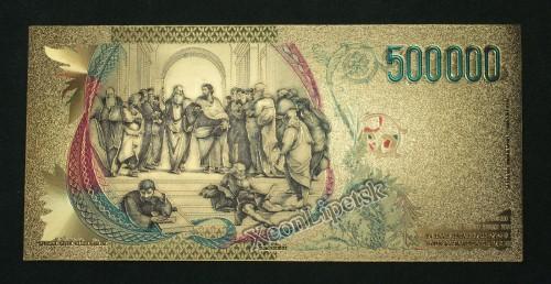 BANKNOTA-500000-LIR.jpg