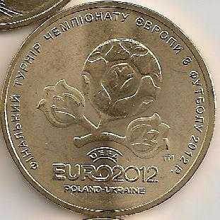 стоимость 1 гривны 70 лет победы