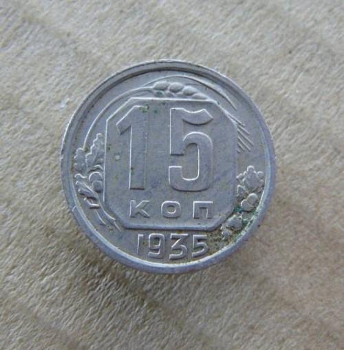 15K1935G..jpg