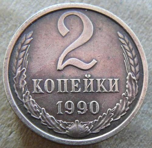 2K1990GDVUKSTORONNIIRASKOL1R.jpg