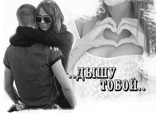 Dywu_toboj_nasimke_ru.jpg