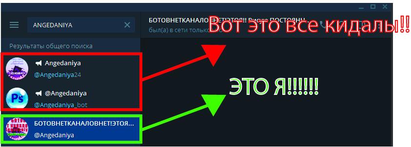 BEZYMYNNYI-3.jpg