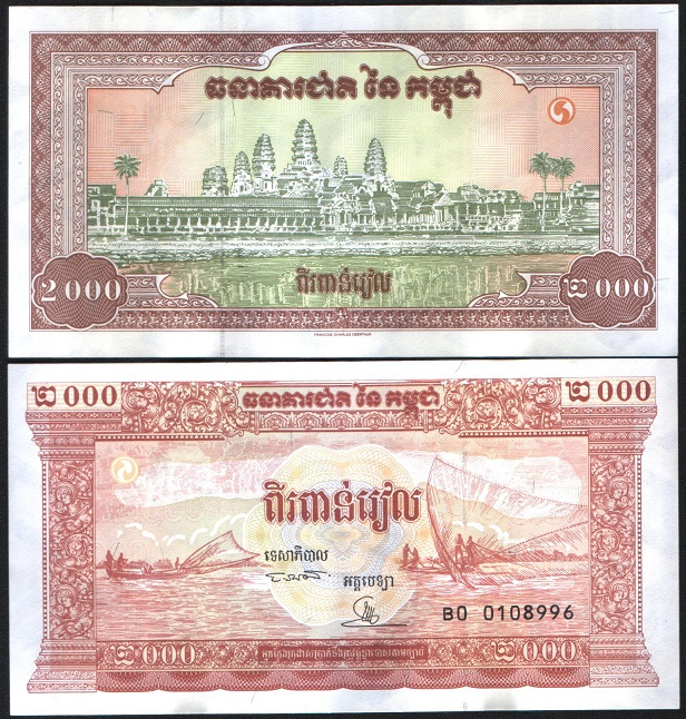 камбоджийский риель фото нашем