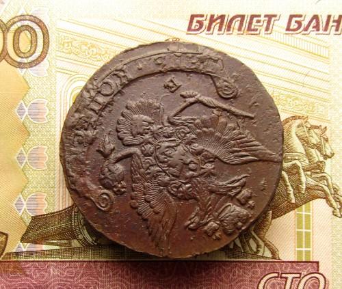 5-KOPEEK-1787-EM-TEZELOVES-6050-GR-9.jpg