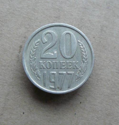 20K-1977G-RAZNOVIDNOST.jpg