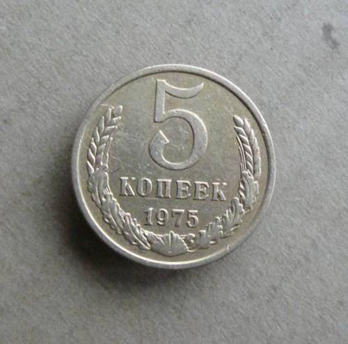 5K-1975G.jpg