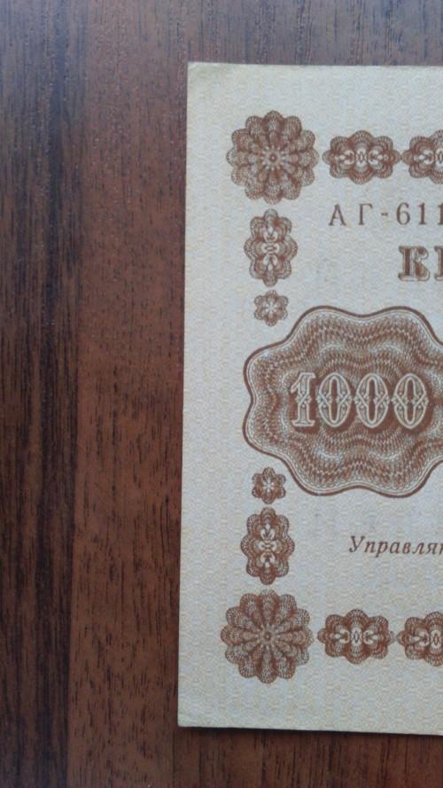 1000_1918_4.jpg