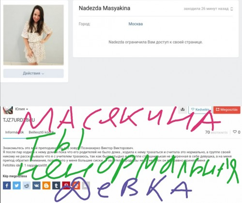 imgonline-com-ua-2to1-3paPwdmH8S.jpg