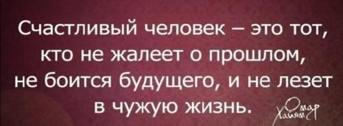 Screenshot_20200920_092137.jpg