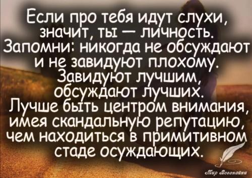 Screenshot_20200920_092154.jpg