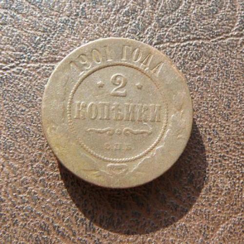 2-KOPEIKI-1901G.jpg