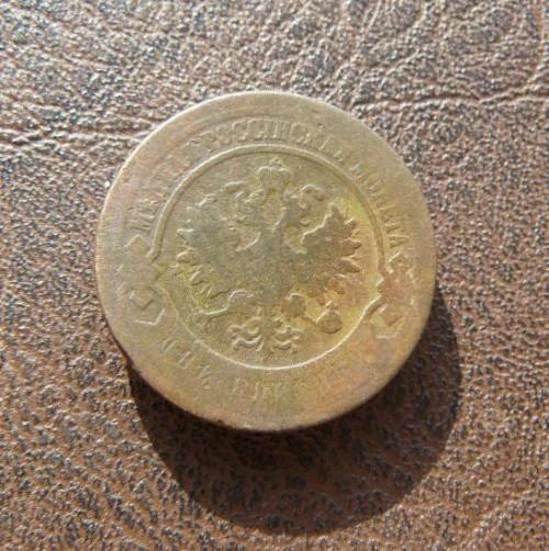 2-KOPEIKI-1901GL.S..jpg