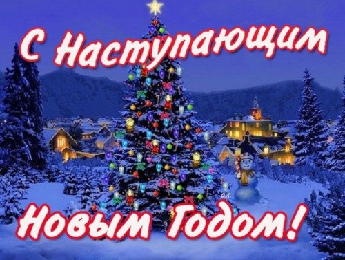 https://kvotka.ru/images/2020/12/31/2fiu710fbls-768x577.md.jpg