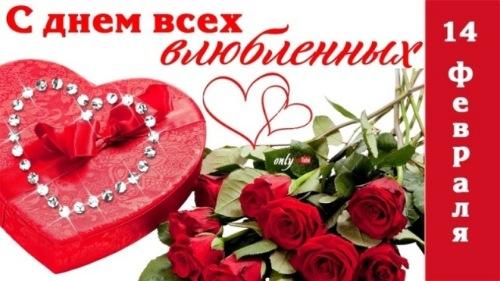 https://kvotka.ru/images/2021/02/14/3.jpg