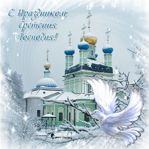 https://kvotka.ru/images/2021/02/15/301a123de072.md.jpg